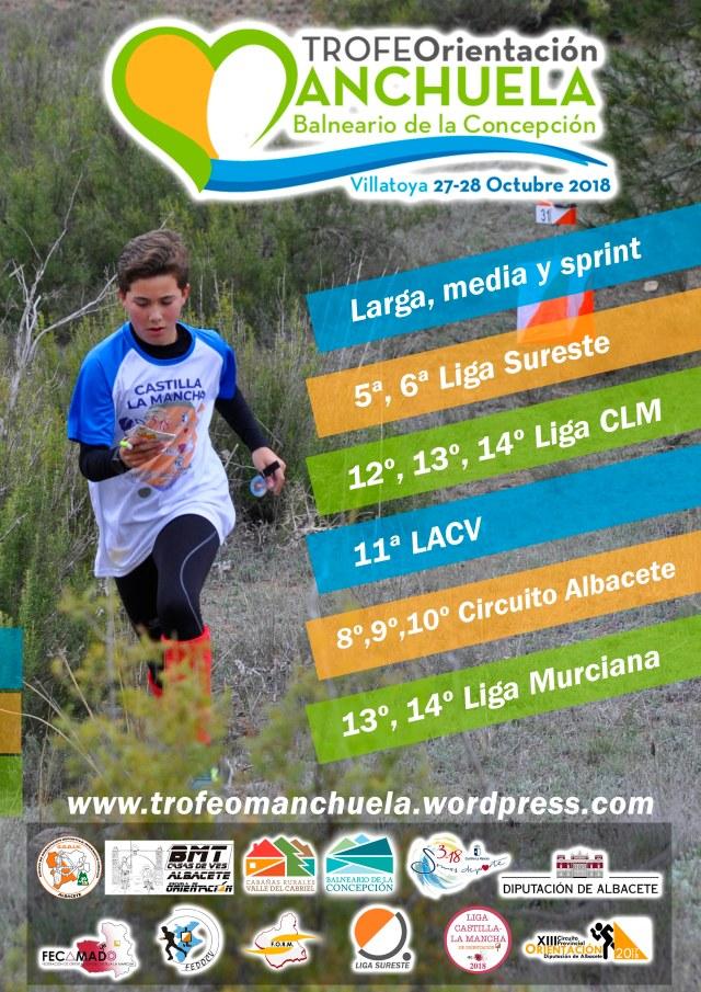 Trofeo Manchuela 2018 final.jpg
